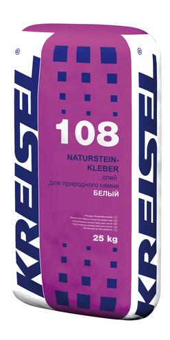 Белый, эластичный клей для натурального камня NATURSTEIN-KLEBER 108 Kreisel